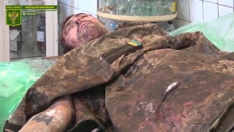 18 Погибший военнослужащий ВСУ доставлен в мед. учреждение г. Стаханов