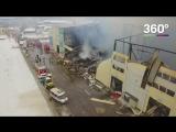 Пожар в Химках на Вашутинском шоссе