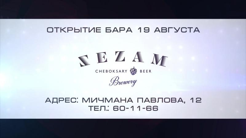 SEZAM_2