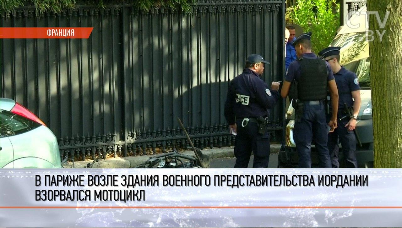 Встолице франции перед зданием посольства Иордании взорвался мотоцикл