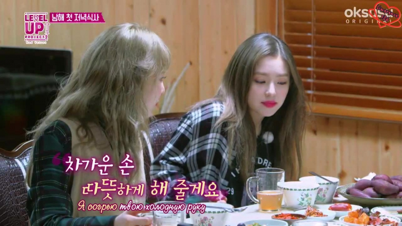 [Limerence FSG] Red Velvet Level Up Project Season 2 Ep.6 (rus sub / рус. саб.)