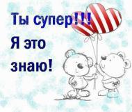 Не грусти, Малыш)))))))))))