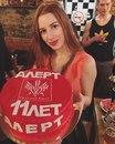 Анастасия Соловьева фото #28