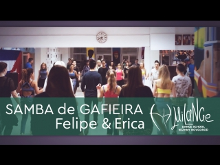 💥Samba De Gafieira В МИЛАНЖЕ! FELIPE AND ERICA!