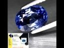 Сапфир синий 2.06 Карат