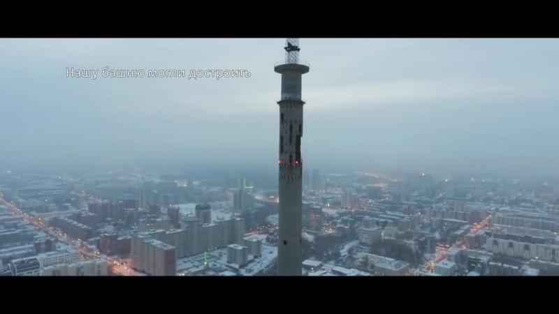 Башня, не болей - работа отряда заботливых дронов