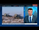 Новости на Россия 24 Минобороны выбрало 50 вариантов названий для нового оружия