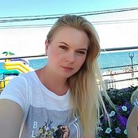 Аватар Светланы Большаковой