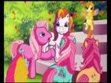 Мой волшебный пони-Прогулка принцессы (2006)