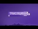 В тылу сектантов - Far Cry 5