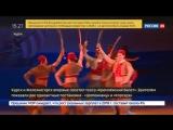Курск и Железногорск впервые посетил театр «Кремлевский балет»