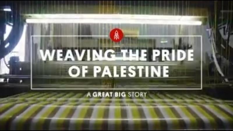 Tisser la fierté de la Palestine