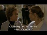 Пианистка La pianiste (2001) Fre + Rus Sub (720p HD)
