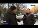 Элитный самострой в природоохранной зоне в Москворецком парке вырос клубный дом - Россия 24