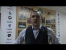 Бильярд видео Памяти