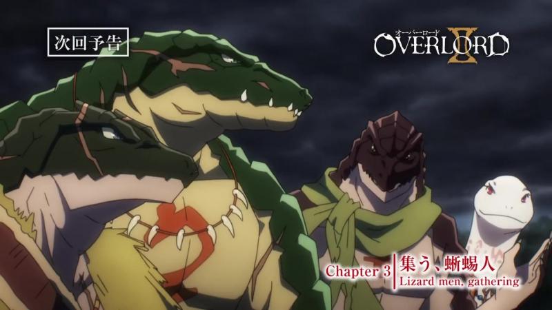 Трейлер Overlord 2 сезон 3 серия