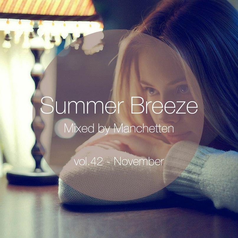 Summer Breeze vol. 42