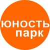 Парк ЮНОСТЬ | Каток | Аттракционы | Калининград