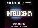 1-й концерт Viva Braslav MuzOpen 17.02 клуб Брюгге