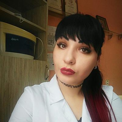 Юлия Галяпа
