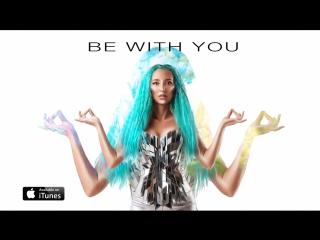 Lila Manila - Be with you (ex Lila & Stitch)