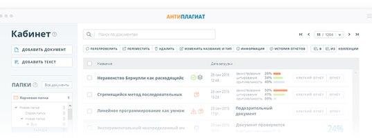 Курсовые рефераты тесты отчеты по практике ВКонтакте Антиплагиат