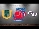 San Francisco Dons vs Gonzaga Bulldogs 05.03.2018 WCC Championship Semifinal NCAAM 2017-2018 Виасат Viasat Sport RU