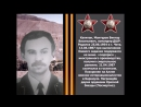Посвящается всем погибшим, ребятам в Афганской войне 1979-1989 Алтайский край
