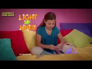 Детский Светящийся конструктор - Light Up Links!
