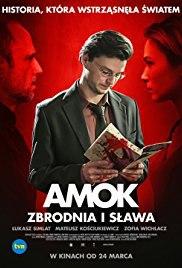 Бешенство / Amok (2017)