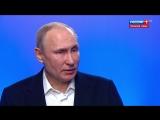 Путин про отношения с Китаем