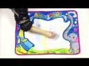 Набор Рисуй водой , новая детская игрушка. Группа Интересные и необычные товары