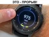 Smart Watch SW 007_ Умные часы. Обзор