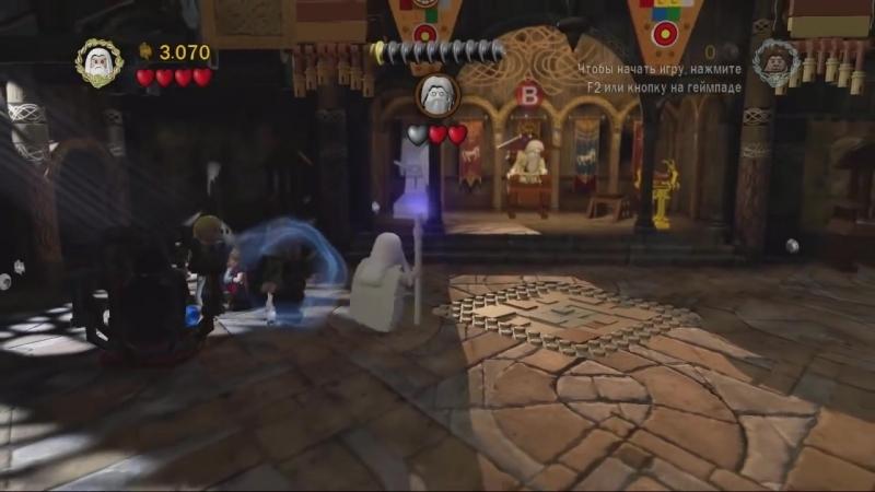 [Qewbite] LEGO The Lord of the Rings Прохождение - Часть 10 - СПАСИТЕЛЬ