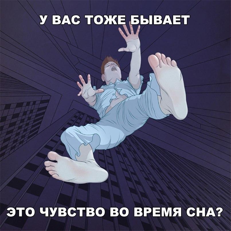 https://pp.userapi.com/c840234/v840234787/87d42/9mIqspJ-2ok.jpg