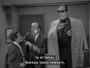 Мюнстры S01E28 / Кинозвезда Мюнстр 1965 (rus sub)