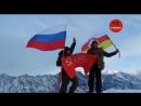 ChP Пик Владикавказ покорили военные альпинисты к 100 летию ГРУ