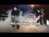 Гр Бутырка-Малец,ох любит Оксана петь