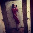 Аделина Валеева фото #2
