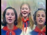 БОЛЬШОЙ ДЕТСКИЙ ХОР ВР И ЦТ СССР-МУЗЫКА И ДЕТИ