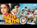 Satte Pe Satta 1982 Songs JUKEBOX (HD) - Amitabh Bachchan - Hema Malini - Superhit Hindi Songs
