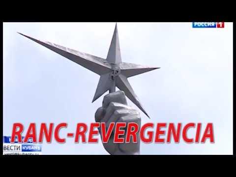 636.Тройничный нерв.Результат лечения.RANC-REVERGENCIA.