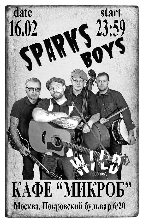16.02 Sparks Boys в Microbe Cafe!