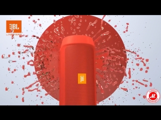 JBL CHARGE2+ MP3-player в подарок