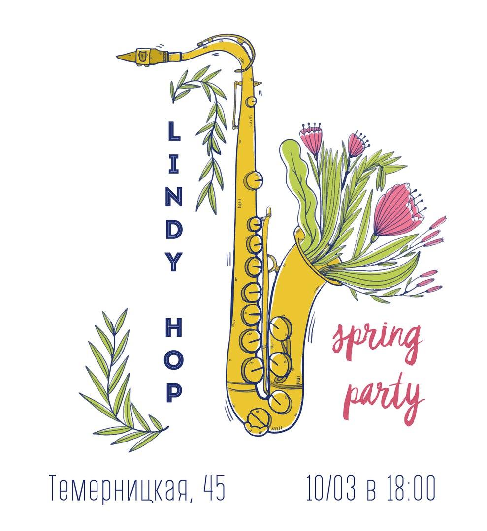 Афиша Ростов-на-Дону Spring Lindy Hop Party