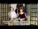 Посвящается Годовщине Светлой памяти самого любимого человека - моего мужа Навтикова Михаила Вассовича ( на заказ )