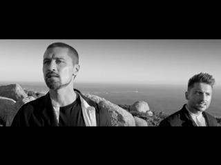 Дима Билан & Сергей Лазарев - Прости меня (Official video) клип премьера