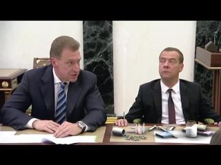 Отчёт Шувалова или как работает правительство. (Кокаин из Аргентины)