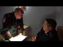 Полицейский с Рублевки без цензуры 16 !!!Айфон