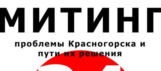 Мировые цены на медь в Красногорск прием цветного лома в иркутске